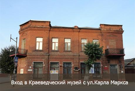 Вход_КМ